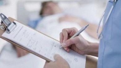 صورة شروط القبول في برنامج فني رعاية مرضي الموارد البشرية ورابط التسجيل