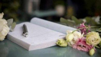 صورة زواج منتهي الصلاحية…. بقلم ..الكاتبة / ندى صبر
