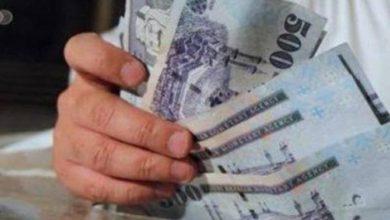 صورة قرض بقيمة 50 ألف ريال مقدم من بنك التنمية الاجتماعية وبدون كفيل