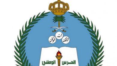 صورة كلية الملك خالد العسكرية 1442 الشروط مع رابط الاستعلام عن النتائج