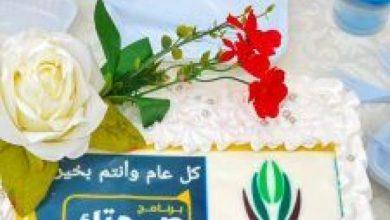 """صورة مركز النشاط بقدران بمحافظة المخواة يقيم حفل معايدة لاعضاء برنامج """" صحتك تهمنا """""""