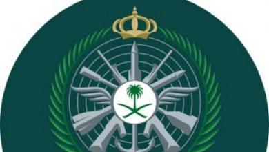 صورة نتائج قبول وزارة الدفاع 1442 خطوات الاستعلام عن اسماء المقبولين عبر afca.mod.gov.sa