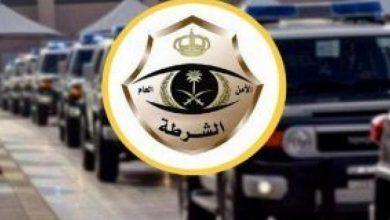 صورة شرطة منطقة الرياض: القبض على (3) مواطنين لارتكابهم جرائم بذات النمط والسلوك الإجرامي