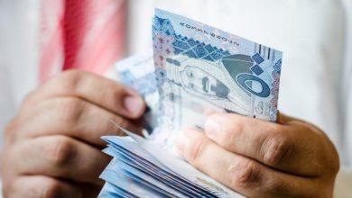 صورة تمويل المرابحة بنك الرياض للسعوديين والمقيمين