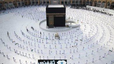 صورة السعودية تعلن عودة موسم العمرة الأحد 2572021 والحجز عبر تطبيق اعتمرنا