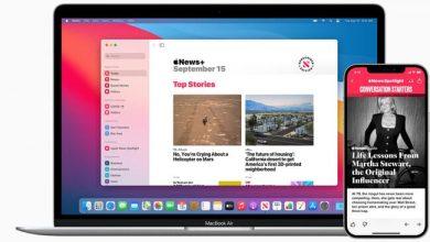آبل لديها عرض جديد للناشرين بشأن Apple News