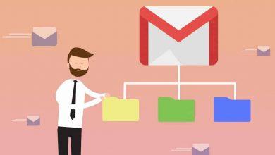 إنشاء المجلدات في جيميل لتنظيم البريد الوارد