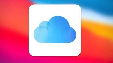 إيقاف تشغيل خدمة صور آيكلاود في آيفون وآيباد