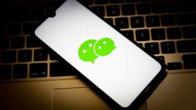 الصين تقاضي تينسنت بسبب WeChat