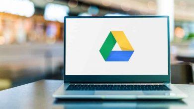 العثور على الملفات المخفية في جوجل درايف وإزالتها