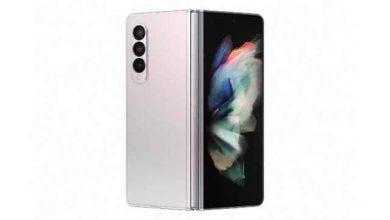 تسريب جديد يوضح سعر Galaxy Z Fold 3