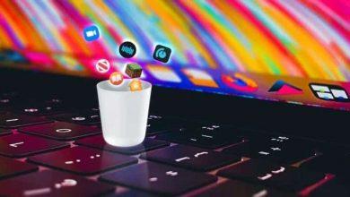 تطبيقات ماك التي تساعدك في تفريغ مساحة الحاسب