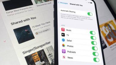 تعرف على طريقة عرض ما تم مشاركته معك في iOS 15