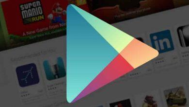 جوجل تنفذ تغييرات كبيرة على أندرويد ومتجر بلاي ستور