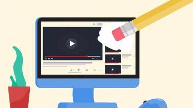 حماية خصوصيتك في يوتيوب ومنعها من تتبعك
