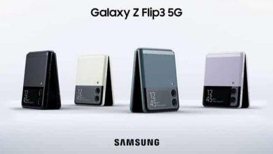 سامسونج تعلن عن Galaxy Z Flip 3 بشاشة أكبر