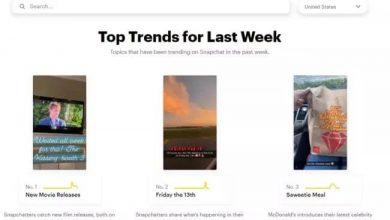 سناب شات تطلق أداة Snapchat Trends