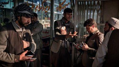 فيسبوك تحمي حسابات المستخدمين الأفغان