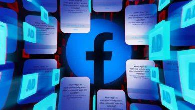 فيسبوك تعيد بناء منصتها الإعلانية مع احترام أكبر للخصوصية