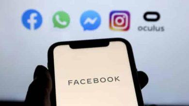 فيسبوك متهمة بالاحتكار منذ 2011 على الأقل