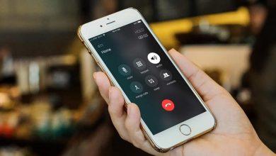 كيفية إجراء المكالمات الصوتية الجماعية في آيفون