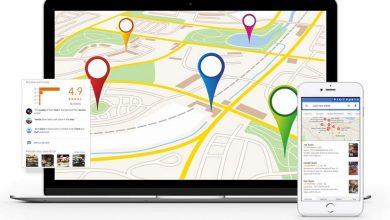 كيفية إنشاء خرائط جوجل التعاونية المشتركة