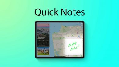 كيفية استخدام الملاحظات السريعة في iPadOS 15