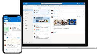كيفية التراجع عن إرسال الرسائل في بريد Outlook