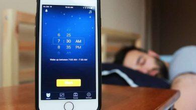 كيفية تتبع أنماط نومك باستخدام هاتف آيفون