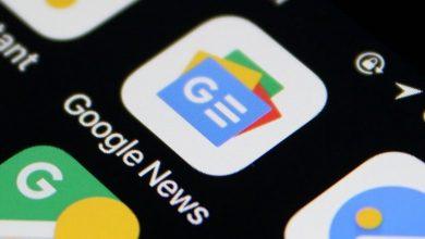 كيفية تخصيص خدمة أخبار جوجل بحسب اهتماماتك