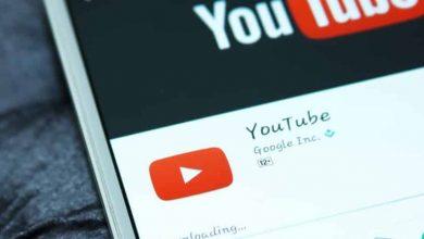 كيفية تخطي أكثر من 10 ثوان في فيديو يوتيوب
