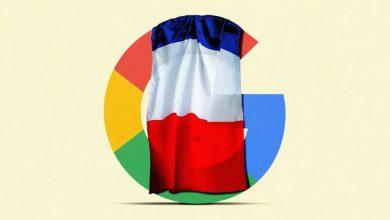 كيف كبحت فرنسا جماح جوجل وأخضعتها