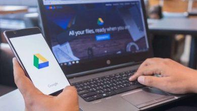 ماذا يعني تحديث أمان خدمة جوجل درايف الأخير