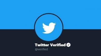 مشاكل تويتر مع برنامج التحقق مستمرة