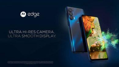 موتورولا تعلن عن هاتف Motorola Edge الجديد