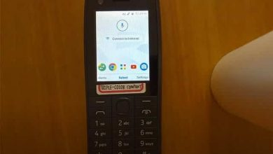 هاتف نوكيا غير الذكي الملغى العامل بنظام أندرويد