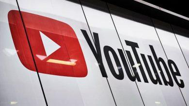 يوتيوب أزالت مليون مقطع فيديو بسبب المعلومات المضللة