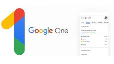 5 مزايا إضافية في خدمة Google One قد لا تعرفها