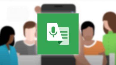 Live Transcribe يحول المحادثات إلى نصوص