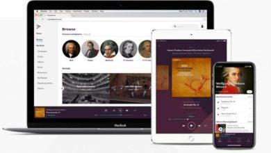 آبل تبني منصة موسيقى كلاسيكية بفضل Primephonic