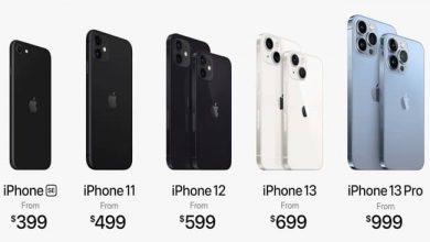 آبل توقف إنتاج iPhone XR وآيفون 12 برو