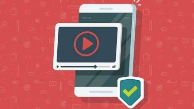 أفضل التطبيقات لحماية خصوصيتك في يوتيوب