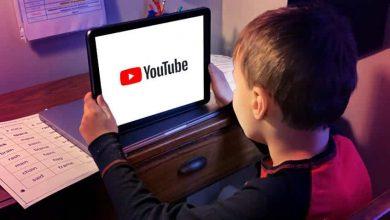 أهم بدائل يوتيوب الآمنة للأطفال