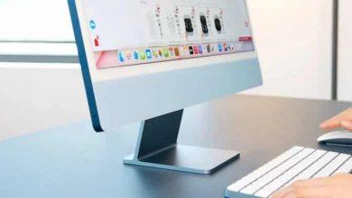 أهم مميزات حواسيب iMac 2021