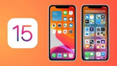 أهم مميزات iOS 15 الخفية
