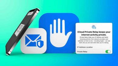إخفاء عنوان iP عبر iOS 15 بدون تطبيقات خارجية