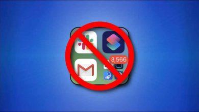 إخفاء مكتبة التطبيقات في iPadOS 15
