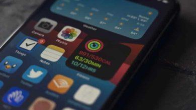 استخدام الأدوات المصغرة في iOS 15
