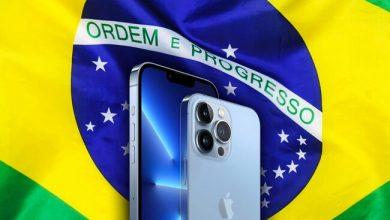 البرازيل لديها أغلى آيفون 13 على عكس أمريكا