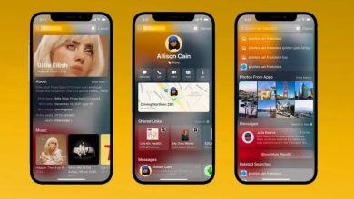 التحديثات الجديدة على الخصوصية في iOS 15